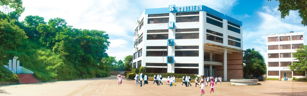 Southern Medical College & Hospital