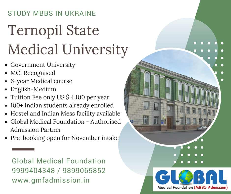 ternopil state medical university mbbs in ukraine