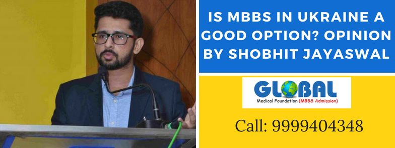 Is MBBS in Ukraine a good option