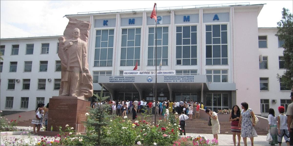 KYRGYZ STATE MEDICAL ACADEMY (KSMA)