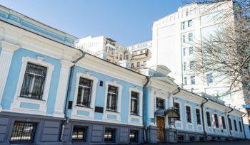 kyiv-medical-university