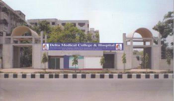 delta medical college campus