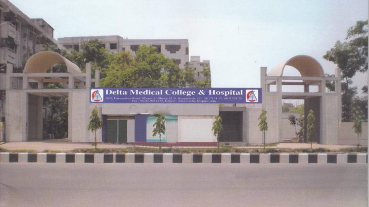 delta medical college campus
