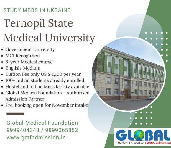 ternopil state medical university mbbs in ukraine