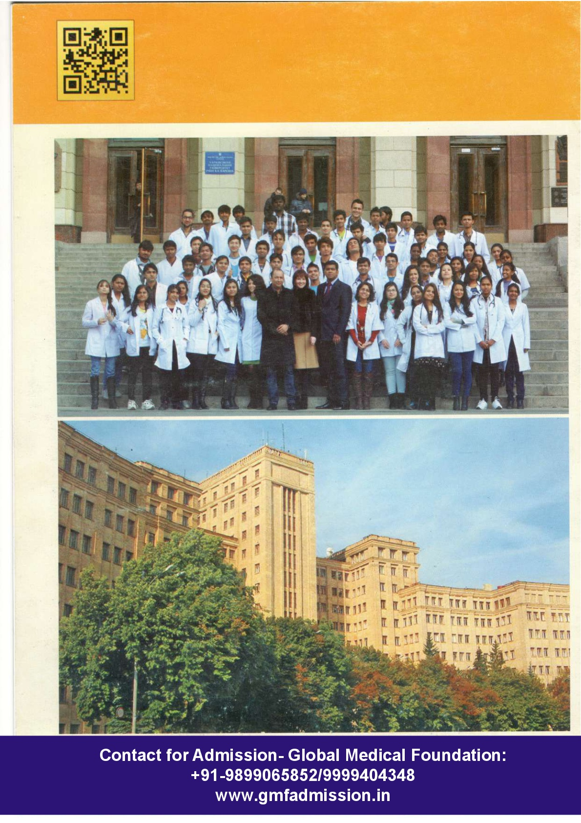 V.N. Karazin Kharkiv National University prsopectus