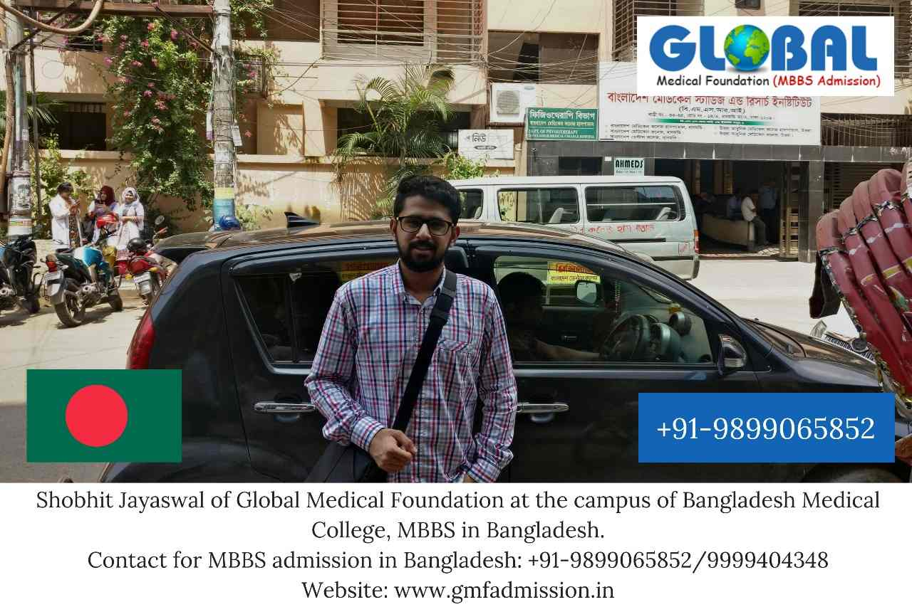 bangladesh medical college