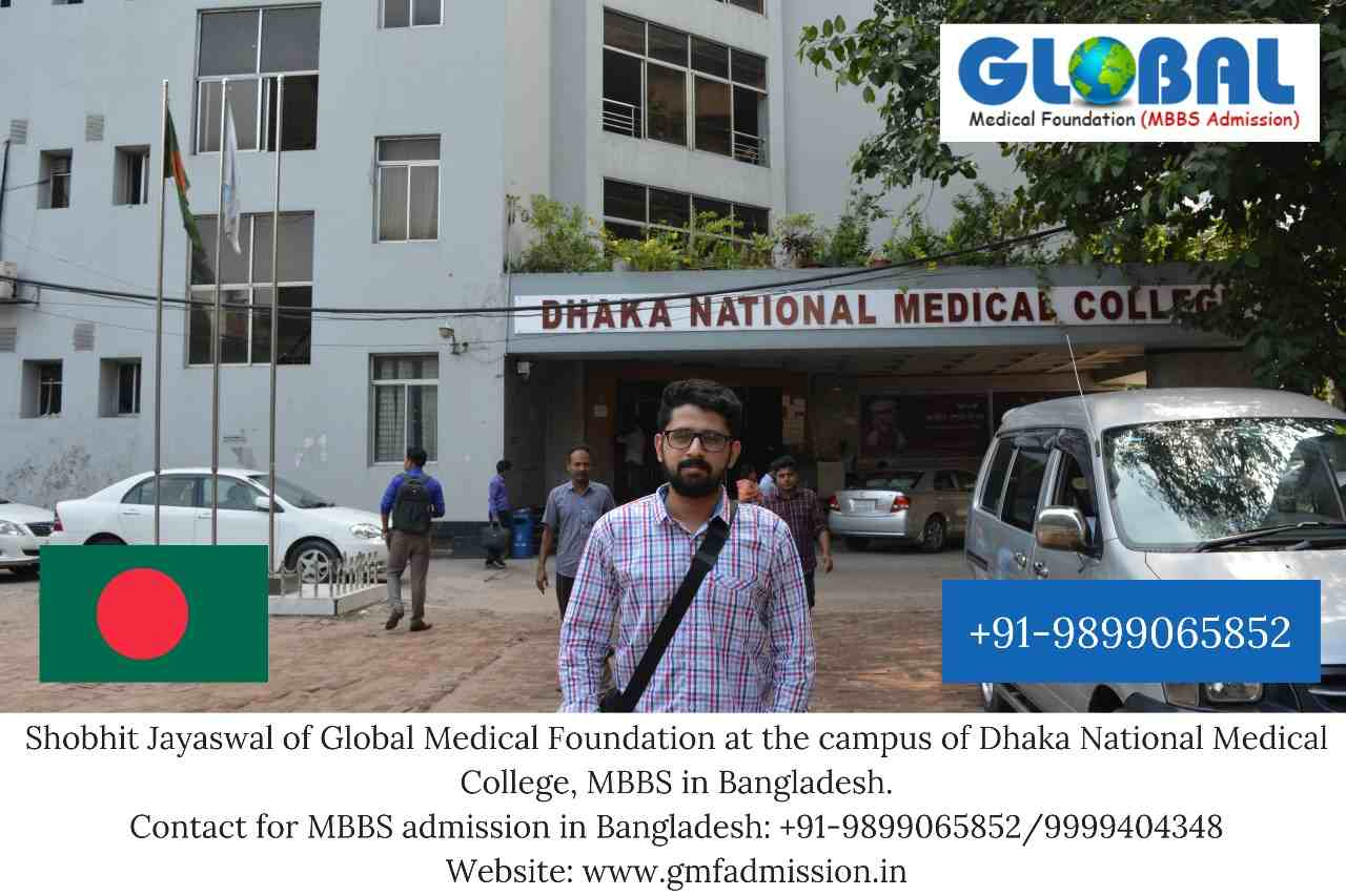 Dhaka National Medical College - Study MBBS in Bangladesh