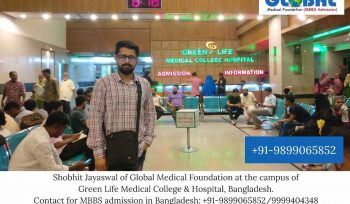 green life medical college