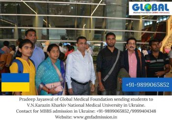 Students sent by Global Medical Foundation to V.N.Karazin Kharkiv National Medical University.
