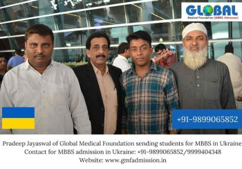 Students sent by Global Medical Foundation to Vinnitsa National Medical University.