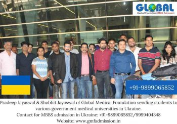 Students sent to various universities including Bogomolets National Medical University, Vinnitsa National Medical University, Kharkiv National Medical University & V.N.Karazin Kharkiv National Medical University.