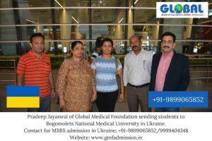 Students sent by Global Medical Foundation to Bogomolets National Medical University.