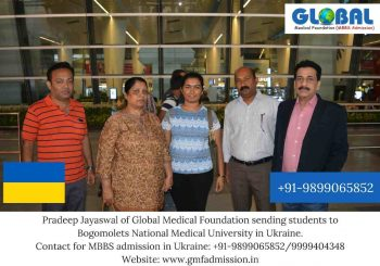 Students sent by Global Medical Foundation to Bogomolets National Medical University.