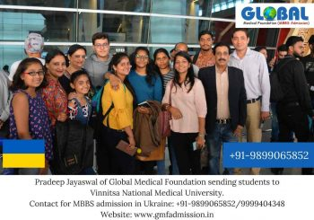 Students sent to various universities including Bogomolets National Medical University, Vinnitsa National Medical University, Kiev Medical University & V.N.Karazin Kharkiv National Medical University.