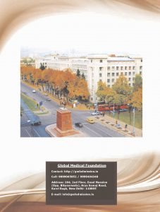 kharkiv national medical university prospectus