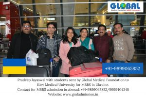 Students sent by Global Medical Foundation for MBBS in Ukraine in the following university - Kiev Medical University.