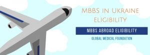 mbbs in ukraine eligibility