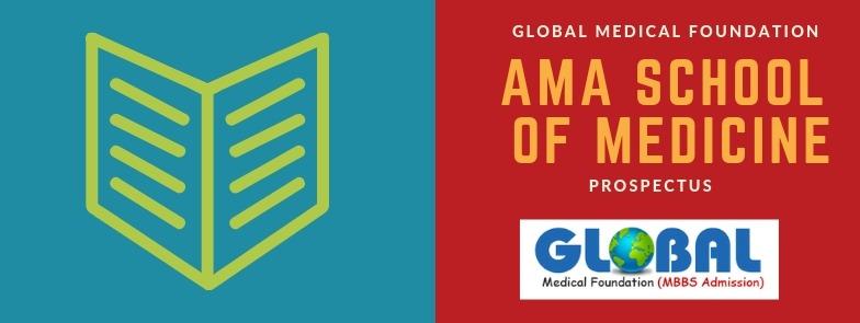 AMA School of Medicine Prospectus
