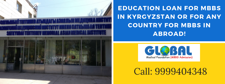Education Loan for MBBS in Kyrgyzstan