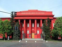 Taras Shevchenko National University