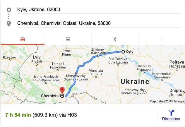 Kyiv to Chernivtsi