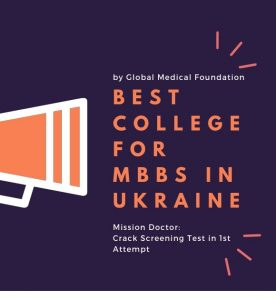 best college for mbbs in ukraine