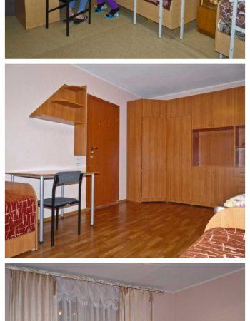 Kharkiv National Medical University hostel