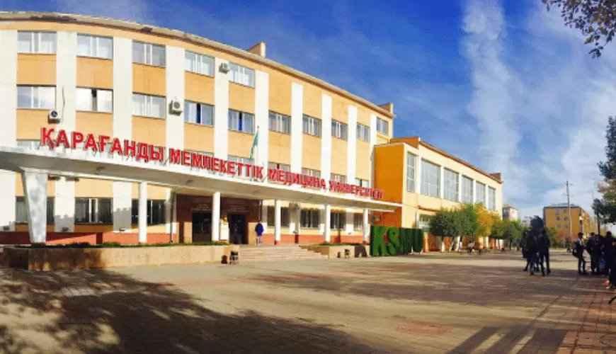 An image of Karaganda State Medical University campus.