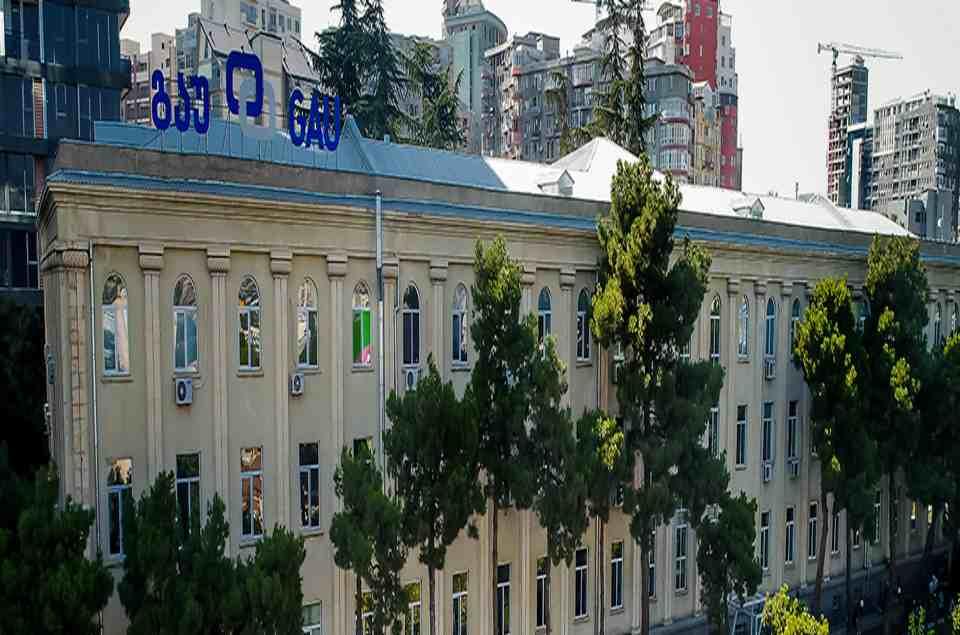 Georgian American University campus