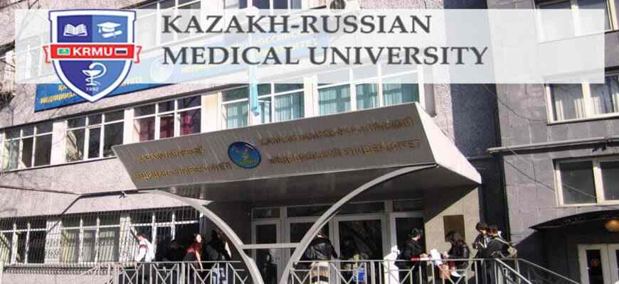 Kazakh-Russian Medical University