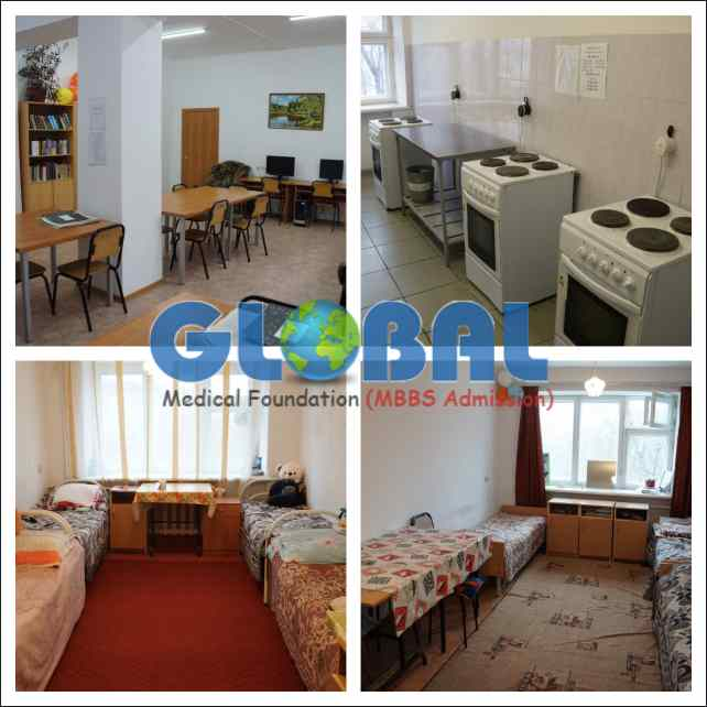 North Kazakhstan State University hostel rooms, kitchen and reading room.